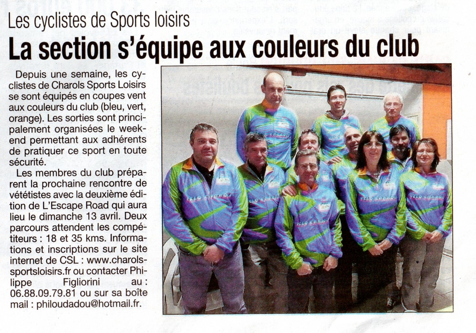 article maillots 2014